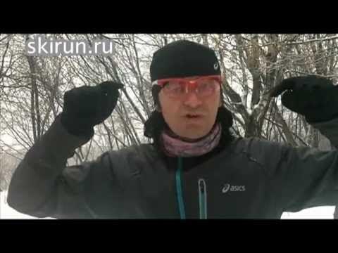 Одежда для бега зимой - YouTube