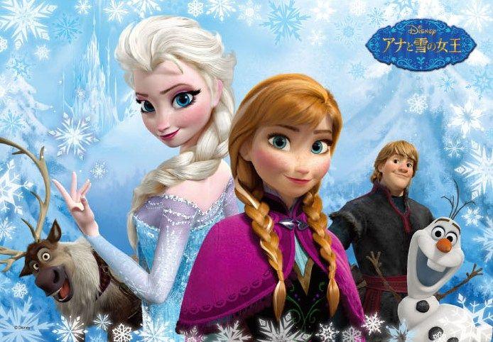 アナと雪の女王  - Google 検索