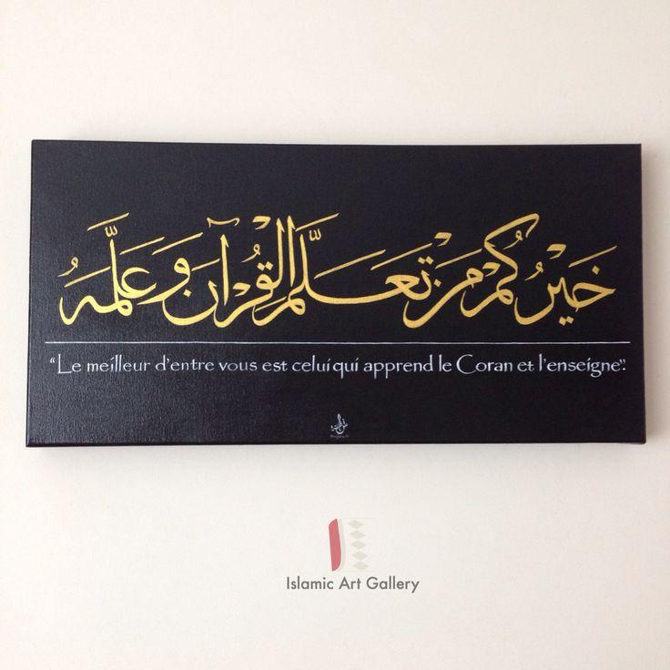 Modern Islamic Art Shafinaali A Collection Of Home Decor