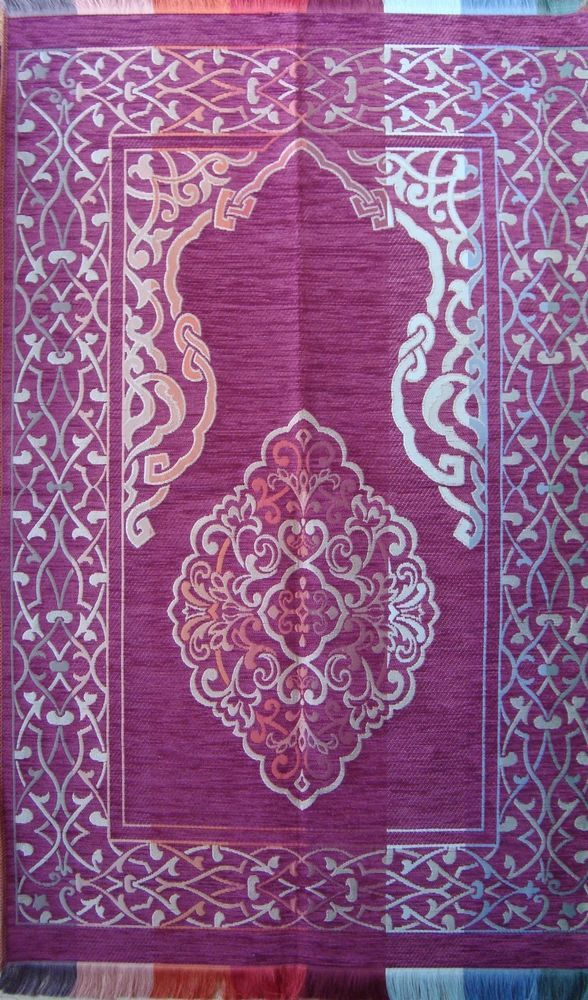 Islamic Prayer Rug - CARPET - Mat Namaz Salat Musallah Sajadah