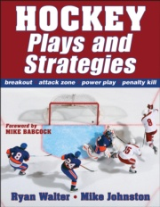 """This is a great thank-you gift for your coaches (and I'm not just saying that because my husband co-wrote it). One reader wrote: """"I am forever indebted to you and Mike Johnston for putting together one of the best educational hockey books I have ever had the pleasure of reading... a must have resource which I go back to again and again. It is a permanent fixture on my night stand."""" Add a note asking Ryan to personally autograph it to your coaches!"""