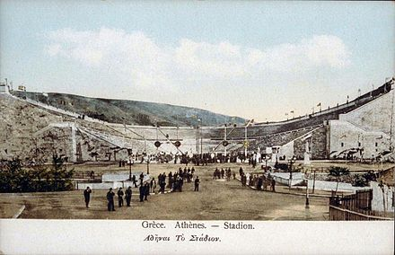 Jeux olympiques d'été de 1896 — Wikipédia