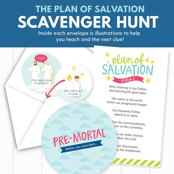 The Plan of Salvation Scavenger Hunt: 2018 Primary Sharing Time (January Week 2 or 3) - Heavenly Father's Plan is a Plan of Happiness