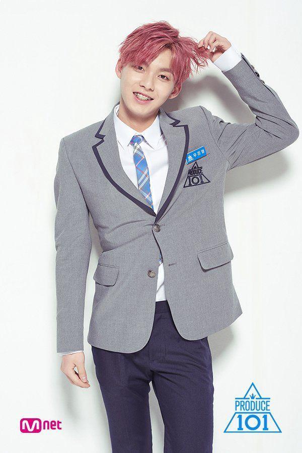 Woo Jin Young ☆ HF Music Company