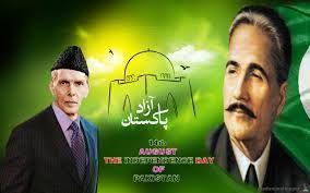 advance 14 august mubarak wallpaper,