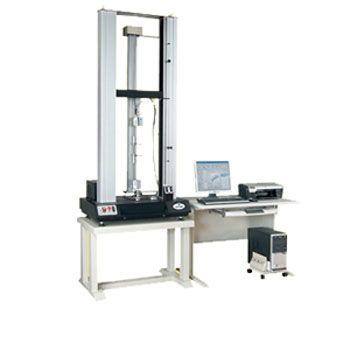 Tensile strength tester atau alat uji tarik ini merupakan tool atau alat yang di gunakan untuk mengukur pengujian agar mengetahui sifat-sifat suatu material seperti kelenturan (elongation), kekuatan, bending, dll