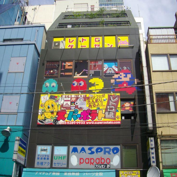 Best 5 Retro Game Stores in Akihabara Japan Arcades and