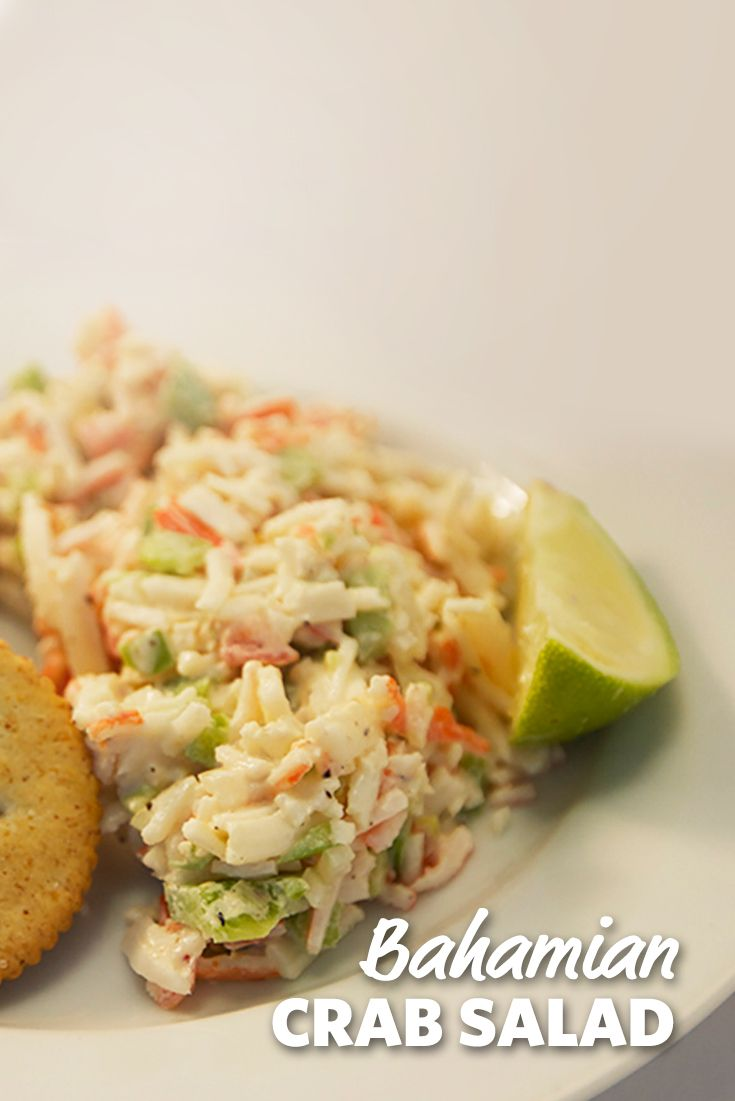 A taste of the islands. This Bahamian Crab Salad is best served as a side dish or with crackers. #Crab #Seafood #Salad #Recipes