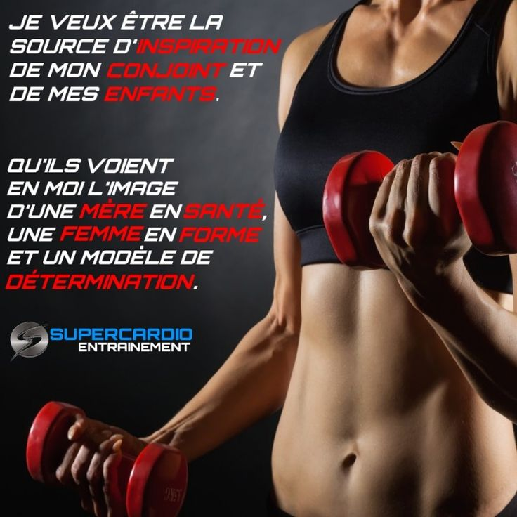 source inspiration femme citation fitness supercardio