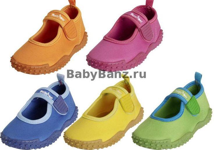Обувь для купания на липучке PLAYSHOES