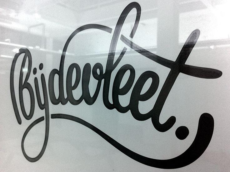 My Studio Sign by bijdevleet