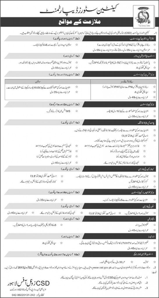 Last Date :22th February, 2017 Location : Lahore, Sialkot, Sargodha, Bahawalnagar Organization : Canteen Stores Department Education Required : Intermediate, Matric Here in the following job platform you will have recent offer from CSD Jobs February 2017 Canteen Stores Department Latest Advertisement. Jobs are available in the various branches of Canteen Stores Department (CSD) which are well known retail stores chain of Pakistan working under the Pakistan Ministry of Defence, its…