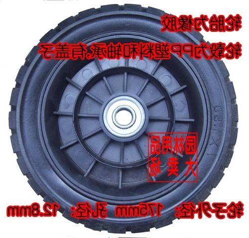 76.11$  Watch now - https://alitems.com/g/1e8d114494b01f4c715516525dc3e8/?i=5&ulp=https%3A%2F%2Fwww.aliexpress.com%2Fitem%2F7-lawn-mower-solid-wheel-lawn-mower-barrow-tyre-plastic-lawn-mower-wheels-lawn-mower-tyre%2F1548355816.html - freeshipping 7 lawn mower solid wheel lawn mower barrow tyre plastic lawn mower wheels lawn mower tyre