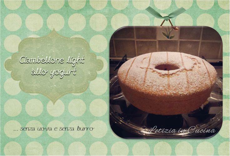 Ciambellone Light allo yogurt (senza uova)