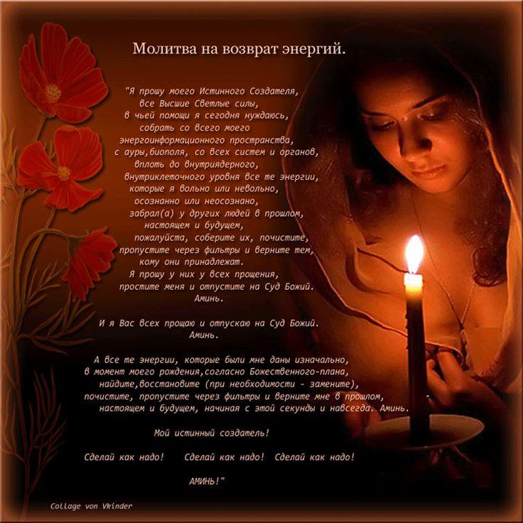 Дневник palomnica59 Karma Samten Wangmo : LiveInternet - Российский Сервис Онлайн-Дневников