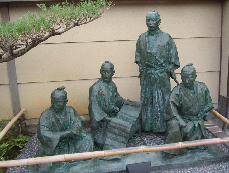 The Big Four of Tosa ~ Arashiyama, Kyoto