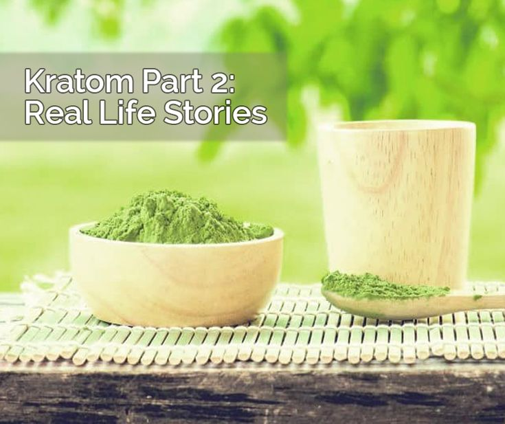 Perhaps the most fascinating and stunning part of our journey learning about Kratom is the real-life stories from its users. It is after hearing these stories that we really understand the effect this plant can have on lives, and why its advocates are so p...