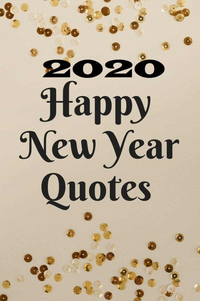 Happy New Year Quotes For Long Distance Relationship 2019 Happynewyear2019 Newyear2019 Ha Happy New Year Quotes Happy New Year Message Quotes About New Year