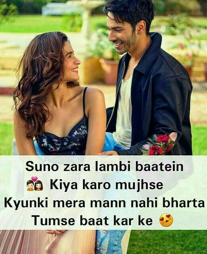 Whatsapp dp flirt Perfect Flirty