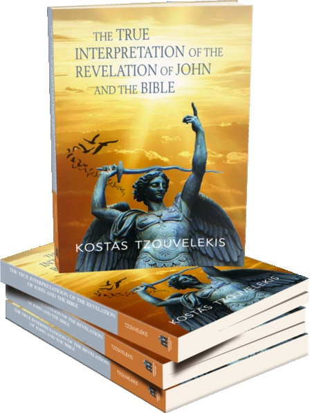 For the first time the True Interpretation of the Revelation of John and the Bible comes into light.  Forget what you thought you knew about the future events, since all Interpretations made up to now are totally wrong and invalid.  Learn about the super golden era that is coming upon the Earth where the Earth will be transformed into Heaven, which I call as the Heavenization of the Earth.  Christianity will be applied to all nations both as a political and religious System. Unfortunately