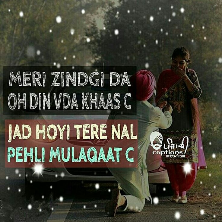 Best Couple Quotes In Hindi: 1000+ Ideas About Punjabi Couple On Pinterest