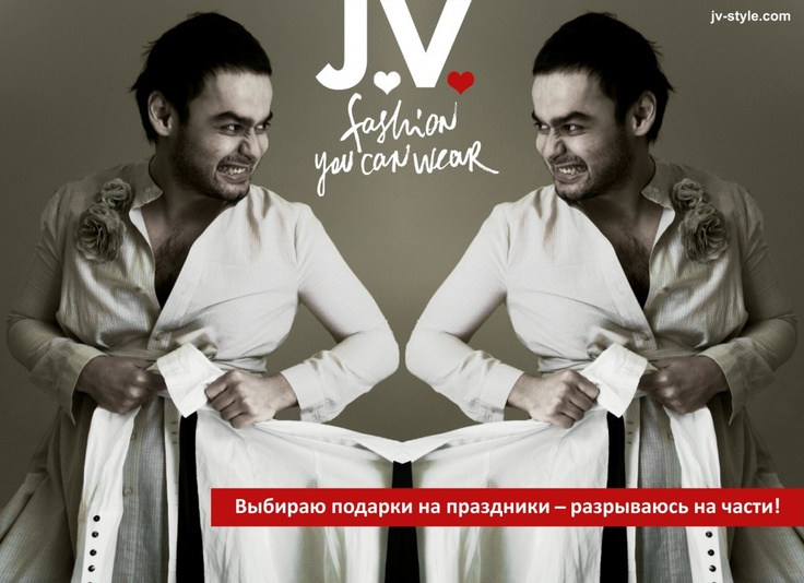 #holidays #J.V. #fashion #look #8march #spring #girls #fun #humor #woman
