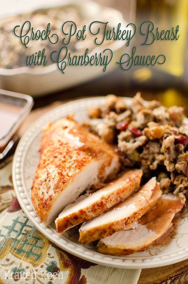 Crock Pot Turkey Breast with Cranberry Sauce - The BEST turkey recipe you will every try! Turkey breast that is brined and slow cooked for a wonderfully flavorful and crazy juicy piece of meat along with a cranberry sauce that makes itself in the slow cooker. You will never look at turkey the same way again!