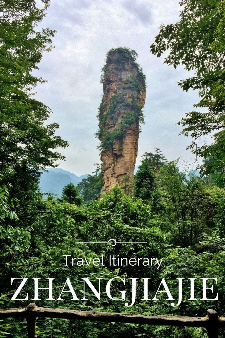 Zhangjiajie travel itinerary - Your ultimate guide to the famous Avatar Mountains in Zhangjiajie National Forest Park, China.
