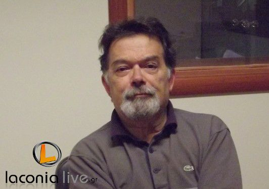 Διονύσης Θωμάς εναντίον του προεδρείου του Οικονομικού Επιμελητηρίου Ελλάδας | Laconialive.gr - Η ενημερωτική ιστοσελίδα της Λακωνίας, Νέα και ειδήσεις