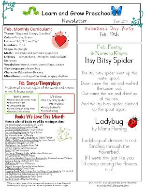 learn and grow designs website february preschool newsletter