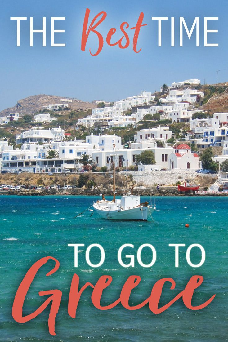 Greece can be a gorgeous destination any day of the year. From Thessaloniki to Athens and beyond, there is so much to see in this historically rich, picture-perfect Mediterranean paradise.