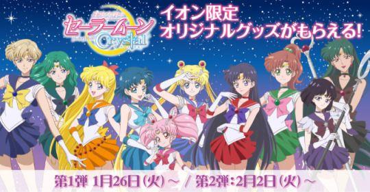 Sailor Moon Crystal Failures