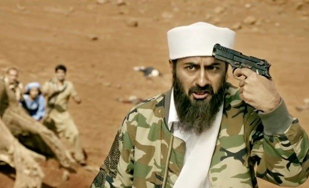 Watch Tere Bin Laden : Dead or Alive's Trailer - Cine Newz