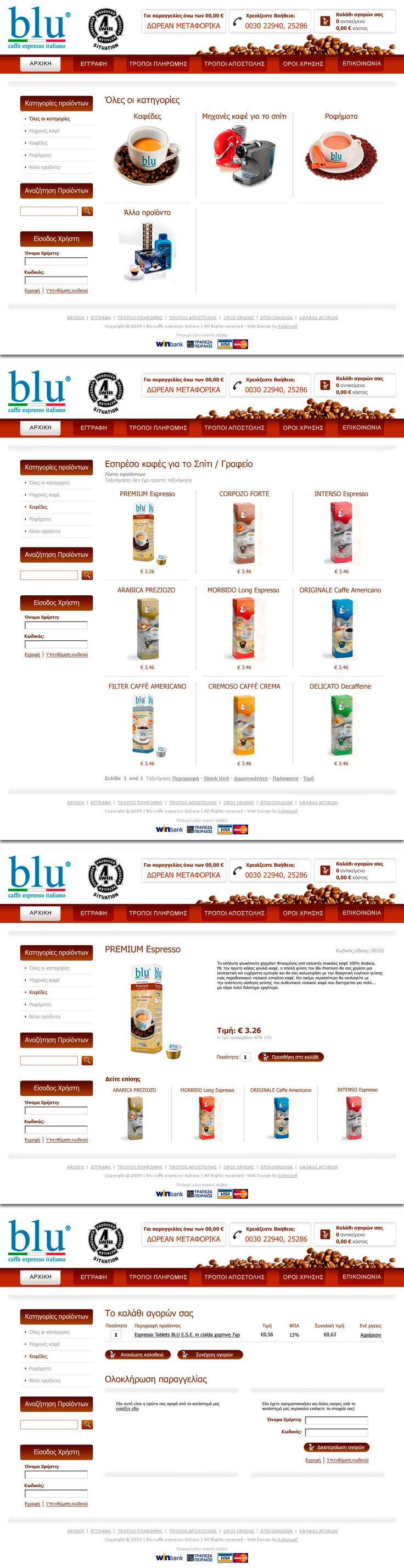 Web layout design in photoshop for Blu Caffe eshop