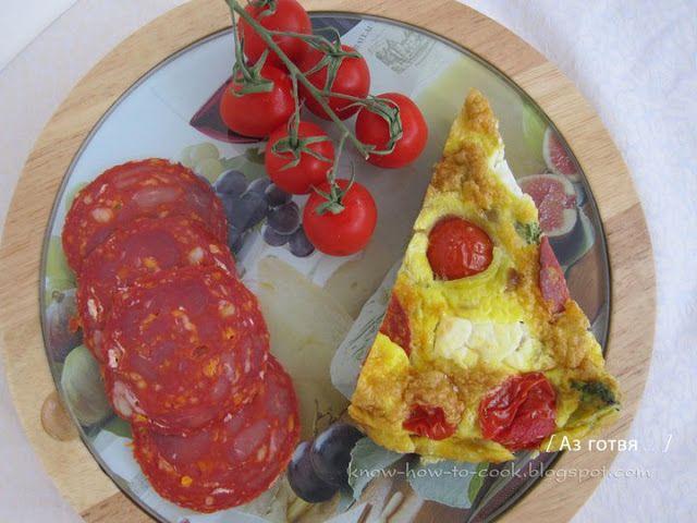 Фритата с чоризо, чери домати, броколи и крема сирене | Know How To Cook