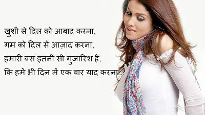 yaad new shayari images download free   Picture Shayari Best good morning images shayari for whatsapp  Best good morning shayari images  Best good night images shayari  Best good night quotes images in hindi 2017  yaad new shayari images download free  Best good morning images shayari for whatsapp Best good morning shayari images Best good night images shayari Best good night quotes images in hindi 2017 Picture Shayari