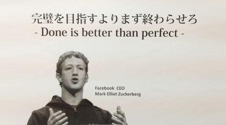 Facebookアカウントを作ってFacebookページの作り方を学ぼう。ソーシャルメディアマーケティングを実践しよう
