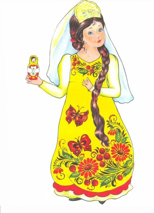 Светлана Вохринцева - Раскраска народного костюма «Россиночка» ХОХЛОМСКАЯ РОСПИСЬ.