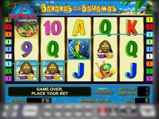 Играть бесплатно в казино Икс