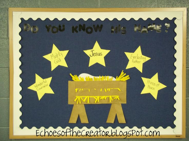 preschool bulletin boards | The gifts we made for our parents. We talked about how Christmas isn't ...