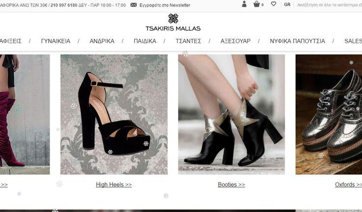 Tsakiris Mallas - Γυναικεία παπούτσια   Online Καταστήματα - Webfly