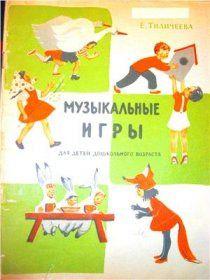 театральные игры для дошкольников