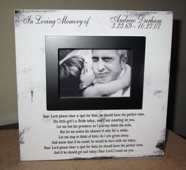 Personalized In Loving Memory Dad Wedding by WordsofWisdomNH