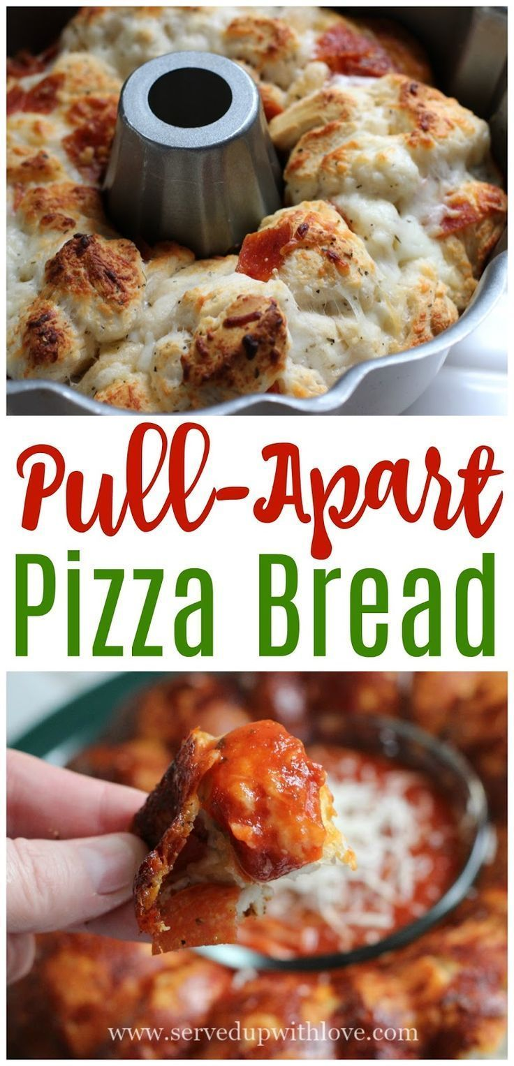 Pull-Apart Pizza Bread recipe from Served Up With Love is an easy recipe the entire family will love digging into. #easy #pizza #recipes #party #appetizer