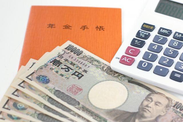 5000万円も貯める必要なし!老後破産を防ぐ家計の見直し方 | ESSE-online(エッセ オンライン)