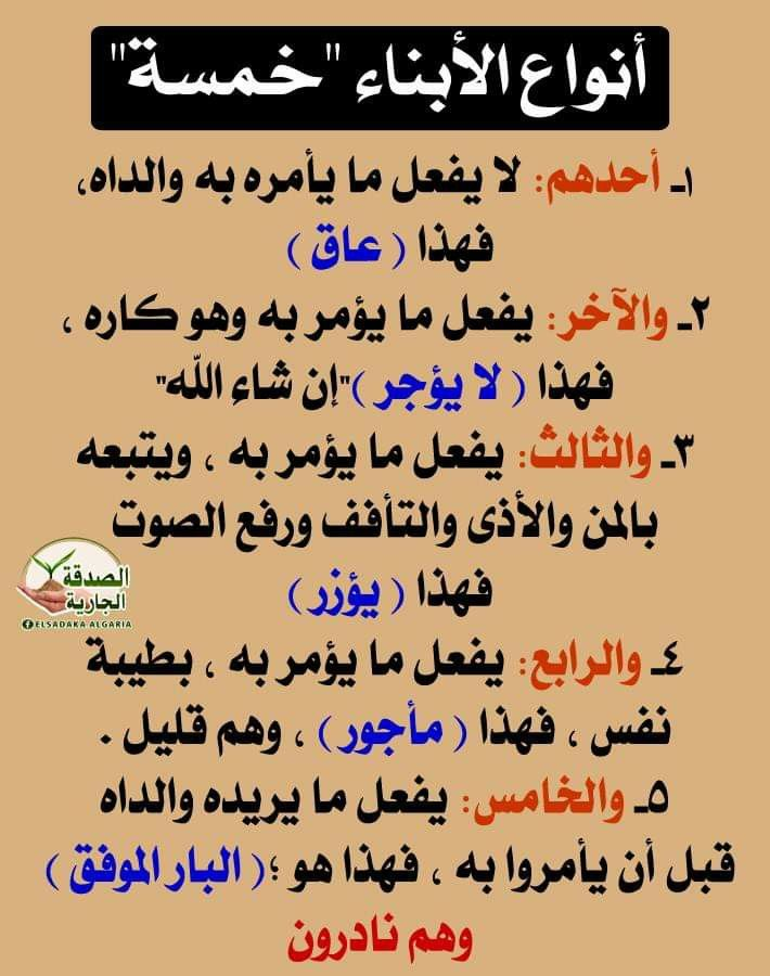 Pin By The Noble Quran On I Love Allah Quran Islam The Prophet Miracles Hadith Heaven Prophets Faith Prayer Dua حكم وعبر احاديث الله اسلام قرآن دعاء Islamic Quotes Quotes Learning
