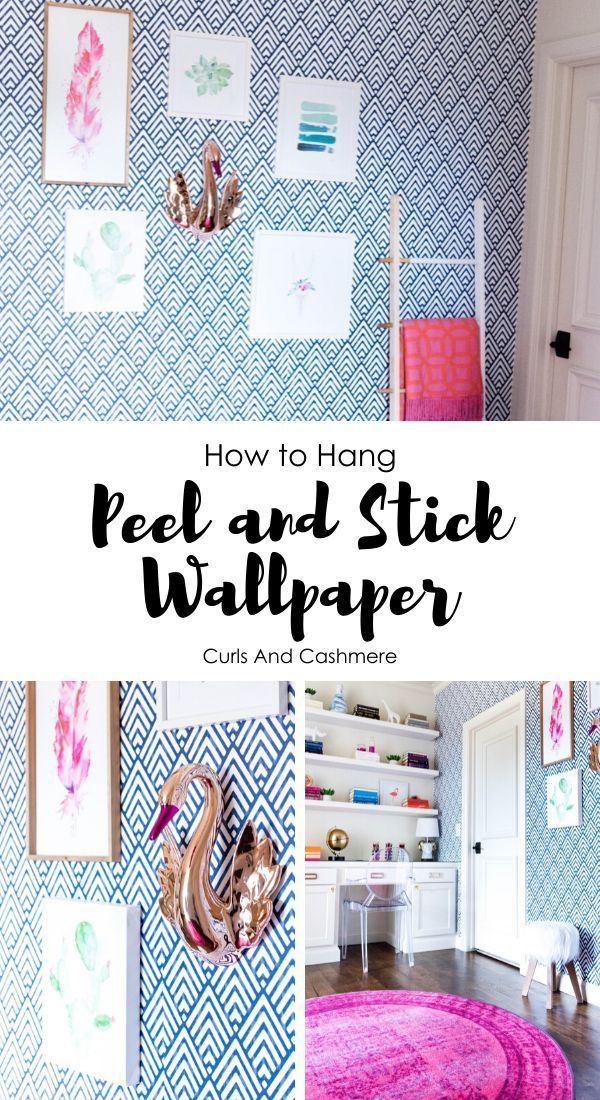 How To Hang Peel And Stick Wallpaper Curls And Cashmere Peel And Stick Wallpaper Trending Decor Decor Magazine