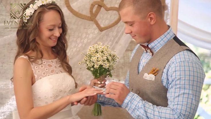 Свадьба Юли и Александра Смирновых