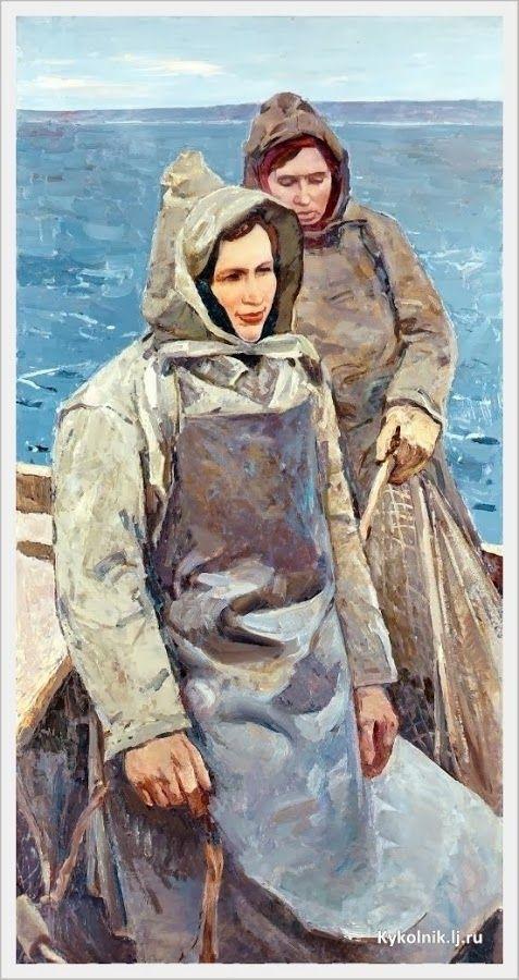 Пантелеев Владимир Ильич (Россия, 1925-2001) «Рыбачки» 1960