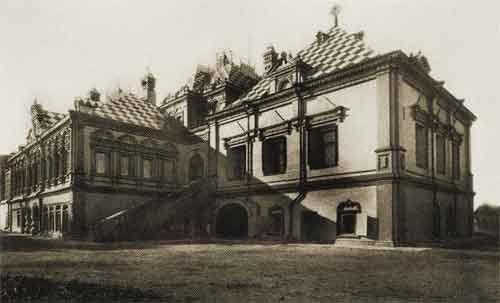 Дворец князей Юсуповых в Большом Харитоньевском переулке в Москве. Фотография конца XIX века